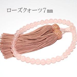 数珠 ローズクォーツのお念珠 房は正絹・灰桜色 ケース付 選べる配送方法360円対応商品|wizem