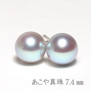 青色帯びたシルバーグレー色のパールスタッドピアス あこや真珠幅7.4mm K14WGホワイトゴールド製直結ピアス |wizem