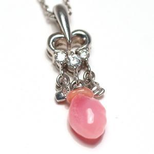 天然真珠ならではのバロック形コンクパール0.84ctプラチナダイヤペンダント 火炎模様 縦約20.5mm×5.7mm|wizem