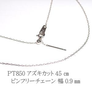 プラチナスライドピンフリーチェーンネックレス最長45cmプラチナpt850長さ調整できるフリータイプアズキ1.8gチャーム付 |wizem