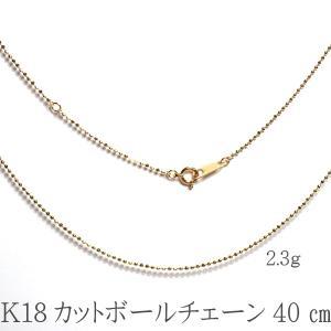 K18カットボーチェーンネックレス40cm幅1.2mm/2.3g |wizem