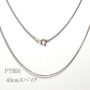 プラチナチェーンネックレス 40cmPT850スパイク2.7g wizem