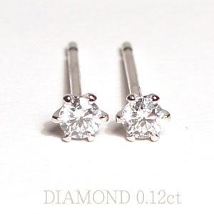 ダイヤモンドプラチナピアス0.12ct 刻印 0.06 0.06 pt900 幅約2.7mm|wizem