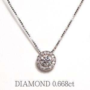 0.668ctダイヤモンドペンダント取り巻きがきれい中央のダイヤ0.508ct 鑑別書附属F_SI2_VERYGOOD中央宝石研究所45cm長さ調整可フリーチェーン付属|wizem
