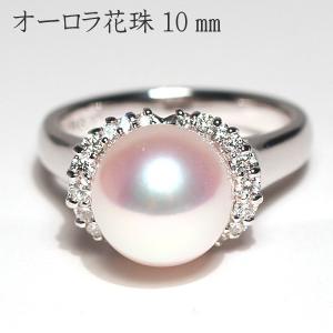 パール指輪 オーロラ花珠真珠10.5mmプラチナダイヤリング#11.5真珠科学研究所の鑑別書付パールキーパー高機能ケース入り冠婚葬祭|wizem