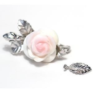 マグピタSILNER 真珠ネックレス用 マグネット式金具 コンクシェルバラ形|wizem