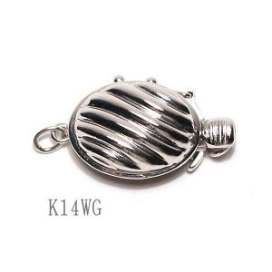 クラスプ ホワイトゴールド製K14WG パールネックレス留め金具 斜めライン セイフティー付|wizem