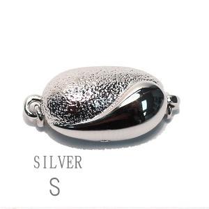 真珠ネックレス用クラスプ SILVERワンタッチSサイズ パールネックレス用留め金具 お届け方法変更で送料370円選べる商品|wizem