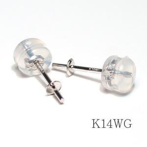 ピアス用金具 スタッドピアス 直結ピアス K14WG 線径0.75mm キャッチ付  両耳分2個ペア お届け方法変更で送料370円対応商品|wizem