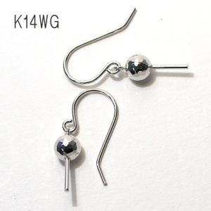 ピアス金具 パール用フックつりばり型 K14WG ミラボール4mmつきさし付 両耳分2個ペア|wizem