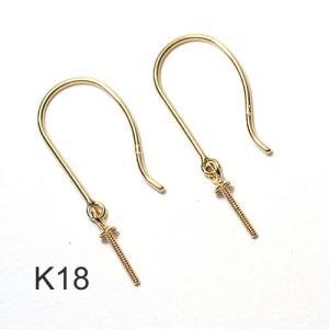 ピアス金具パール用つきさし付き K18フックピアス つりばり型Lサイズ イエローゴールド製 両耳2個ペア|wizem