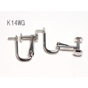 イヤリング金具パール用直結ネジバネ式K14WGホワイトゴールドM|wizem