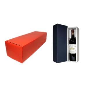 1本入りギフト箱/包装紙・赤|wizumiya