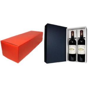 2本入りギフト箱/包装紙・赤|wizumiya