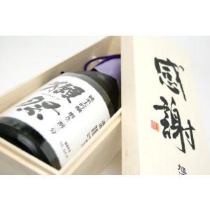 cool便/清酒旭酒造獺祭・720ml・純米大吟醸・磨き2割3分・感謝木箱 wizumiya