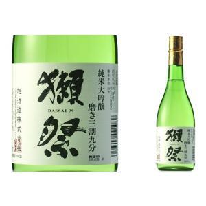 cool便/清酒 旭酒造「獺祭」純米大吟醸・磨き3割9分・720ml wizumiya