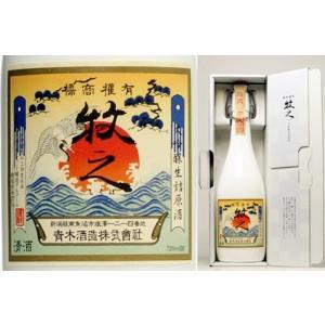 6月4日入荷・cool便/鶴齢・限定大吟醸生詰原酒・牧之・720ml・青木酒造 wizumiya