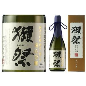 cool便/清酒旭酒造獺祭・純米大吟醸・遠心分離・磨き2割3分・720ml wizumiya