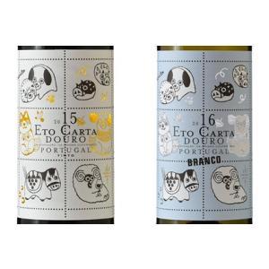 12月9日入荷・●2● 金・銀いぬスペシャルラベル・エト・カルタ・紅白ワインセット|wizumiya