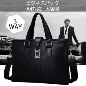 3wayビジネスバックメンズ リュック 大容量 トートバッグ 就活 鞄 カバン リクルートバッグ シ...