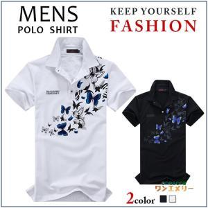 ポロシャツ メンズ 半袖 父の日 夏 ギフト ゴルフウェア POLO ポロシャツ チェック ゴルフシ...