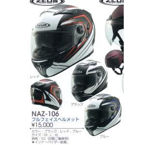 ナンカイ ZEUS  NAZ-106 レッド XL|wjs