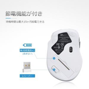 Qtuo 2.4G ワイヤレスマウス 無線マウス 5DPIモード 2400DPI 高精度 ボタンを調...