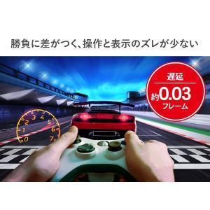 I-O DATA ゲーミングモニター 24.5インチ GigaCrysta PS4 FPS向き 0....