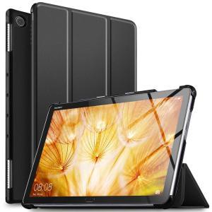 ELTD Huawei 10.1インチ MediaPad M5 Lite 10 タブレット ケース ...