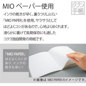 コクヨ ジブン手帳 Biz mini Spring 手帳 2019年 B6スリム マンスリー&ウィー...