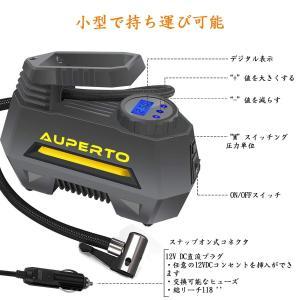車用空気入れ DC12V 静音 自動停止 エアーコンプレッサー - AUPERTO 電動ポンプ 空気漏れ対策 LEDライト搭載 過熱保護 英