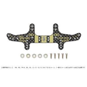 タミヤ ミニ四駆限定商品 HG カーボンマルチワイドリヤステー 1.5mm J-CUP2019 95...