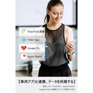 令和第2世代 USB充電式 Bluetooth対応体重計 体脂肪・体組成計 EnacFire 乗るだけで電源ON 体重/体脂肪率/体水分率/