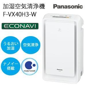 Panasonic 加湿空気清浄機 F-VX40H3 パナソ...