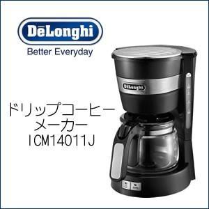 デロンギ ドリップコーヒーメーカー ICM14...の関連商品7