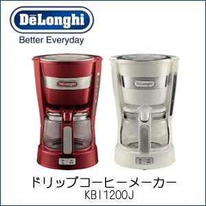 デロンギ ドリップコーヒーメーカー ICM14011J 送料無料 wkwkvi