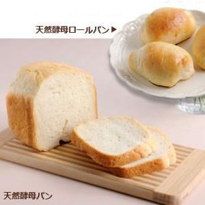 シロカ ホームベーカリー siroca SHB-712 レシピ本付 食パンミックス2箱プレゼント wkwkvi 03