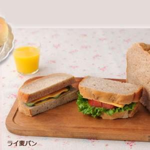 シロカ ホームベーカリー siroca SHB-712 レシピ本付 食パンミックス2箱プレゼント wkwkvi 04