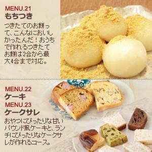 シロカ ホームベーカリー siroca SHB-712 レシピ本付 食パンミックス2箱プレゼント wkwkvi 06