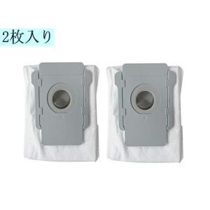 アイロボットi7+ ルンバゴミ袋 交換用紙パック互換部品 (2個)