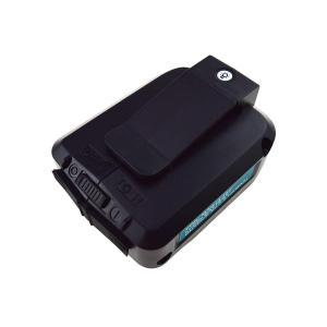 マキタUSBアダプタ ADP05 マキタ 14.4V 18Vバッテリー用 LEDワークライト付き 夜...