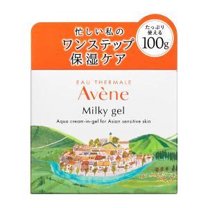 資生堂 アベンヌ ミルキージェル(ラージ) 100g【保湿ジ...