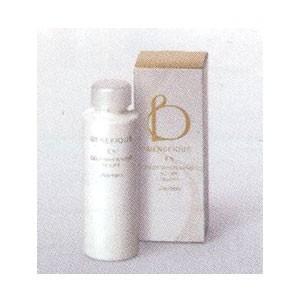 資生堂 ベネフィーク EX ディープホワイトニングスコープ  レフィル 45ml (美白美容液) 医薬部外品|wlb