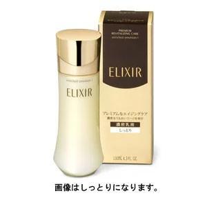 資生堂エリクシール エンリッチド エマルジョンCB 1・2 (本体)130ml 乳液