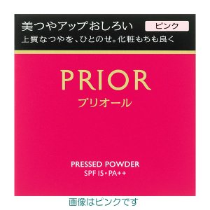 資生堂 プリオール 美つやアップおしろい 9.5g 全2色 (コンパクトケース・パフ付き)|wlb