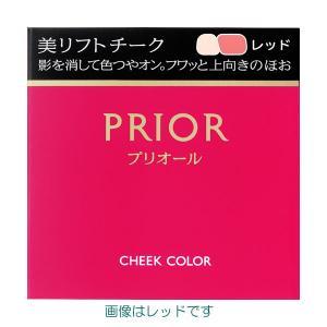 資生堂 プリオール 美リフトチーク ケース・ブラシセット 全3色 (ほお紅)|wlb