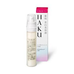 資生堂 HAKU(ハク) メラノフォーカスV レフィル 45g(薬用美白美容液) 医薬部外品
