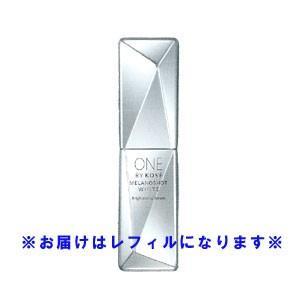 ONE BY KOSE(ワンバイコーセー) メラノショットホ...