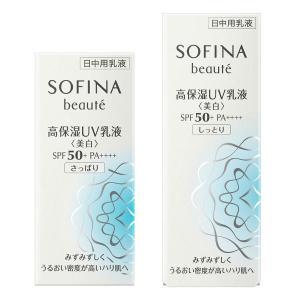 30代・40代の肌に。 みずみずしくうるおい密度が高いハリ肌へ導く日中用高保湿美白UV乳液  SPF...