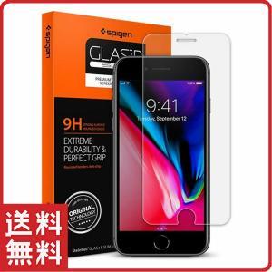 ガラスフィルム Spigen シュピゲン iPhone 8 / 7 GLAS.tR SLIM 1枚入...